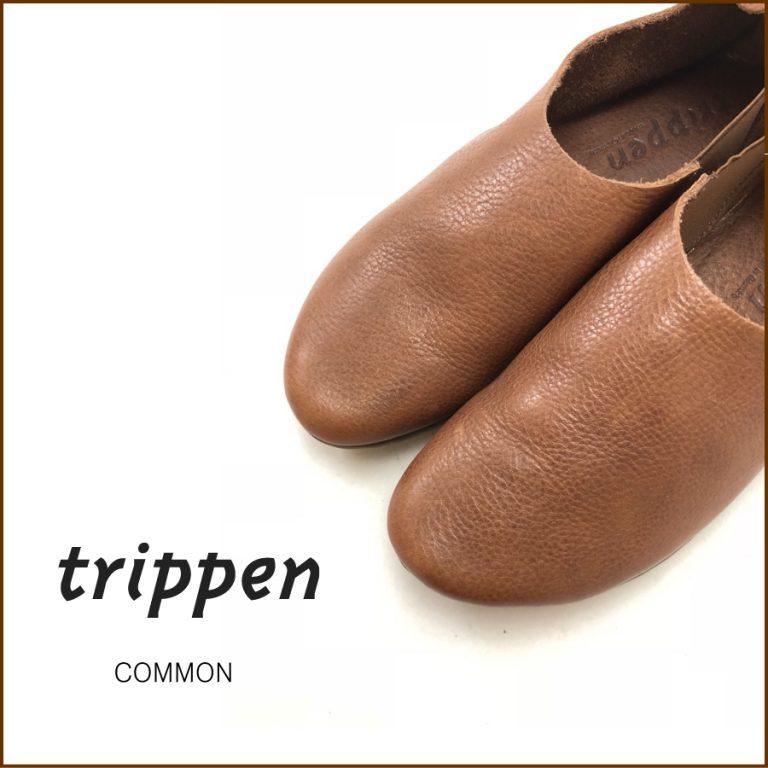 tr-common