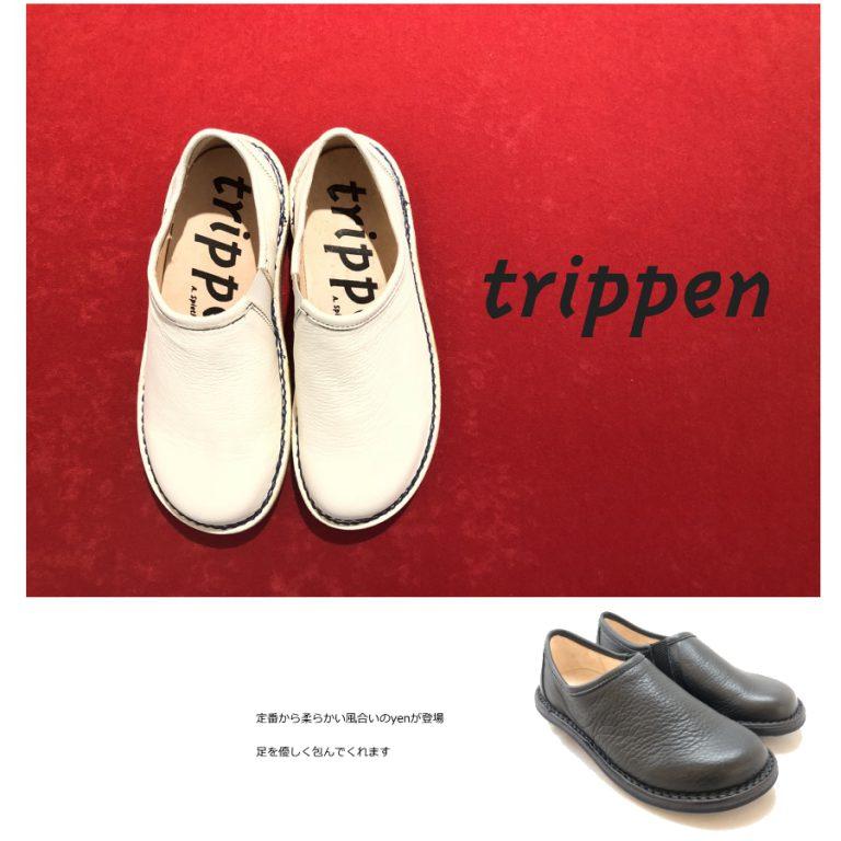 tr-yen