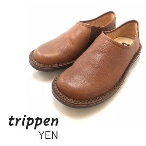 tr-yen-br