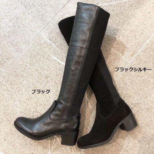 imanishi-789001