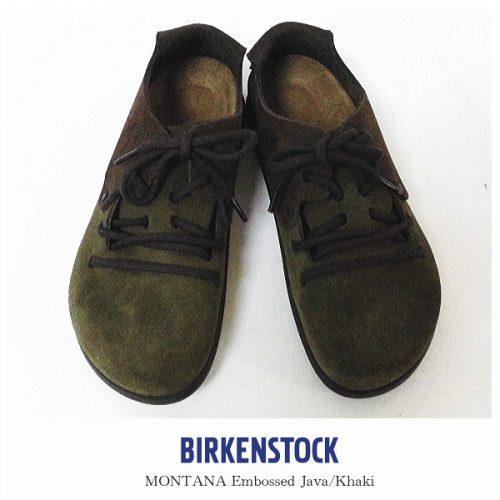 birken-053