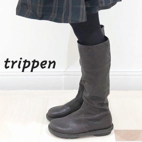 tr-nordic