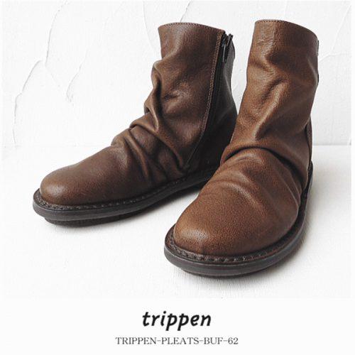 tr-pleats